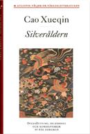 silveraldern.jpg